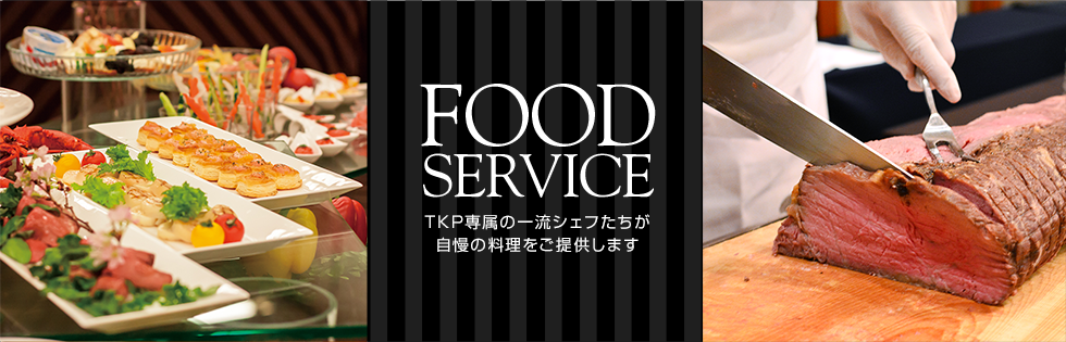 FOOD SERVICE_S