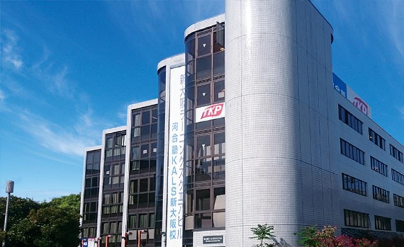 TKP新大阪駅前カンファレンスセンター