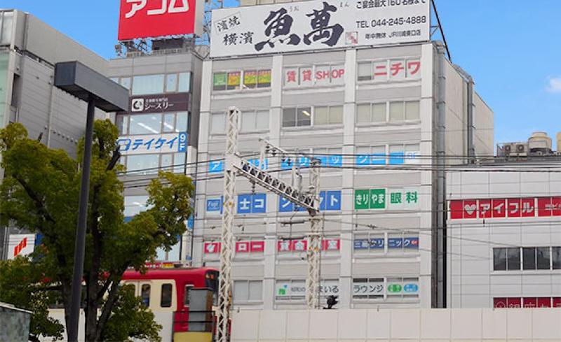 TKPスター貸会議室 川崎駅前