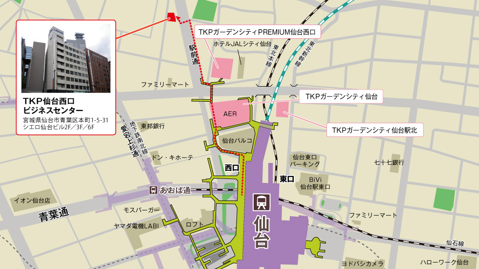 西口 ビジネス 仙台 センター tkp